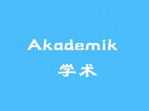 Akademik details--